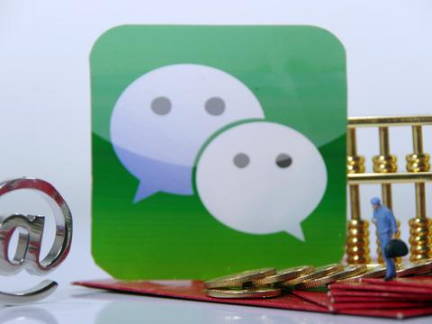 一夜之间,马化腾宣布,微信再加新功能,网友:给力