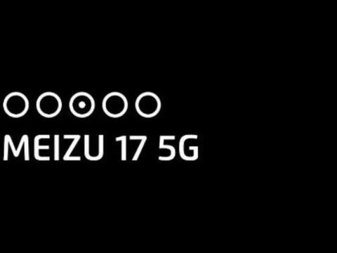 魅族17后置横排镜头设计实锤了,手机造型大家可以感受一下!