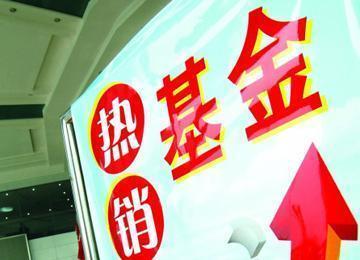 """3月新基金发售从""""日光基""""到延期:投资者依旧""""追涨杀跌""""?"""