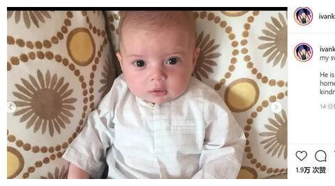 伊万卡为小儿子庆生,外公特朗普频繁出镜,抱着4岁小外孙做鬼脸