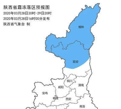 陕西继续发布霜冻蓝色预警!这些地方降到0℃以下,榆林供暖延长