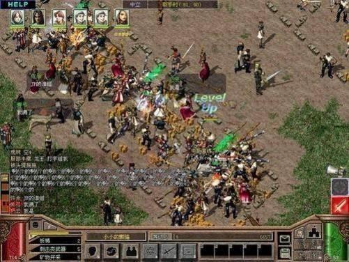 那年曾集体包夜!回忆在网吧通宵的20款游戏