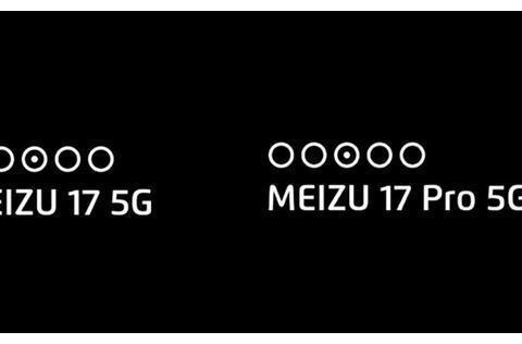 魅族17外观设计亮相,挖孔屏+对称四摄,堪称最美魅族手机