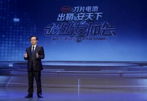 """比亚迪正式发布""""刀片电池"""" 王传福展望减少对稀有金属依赖"""