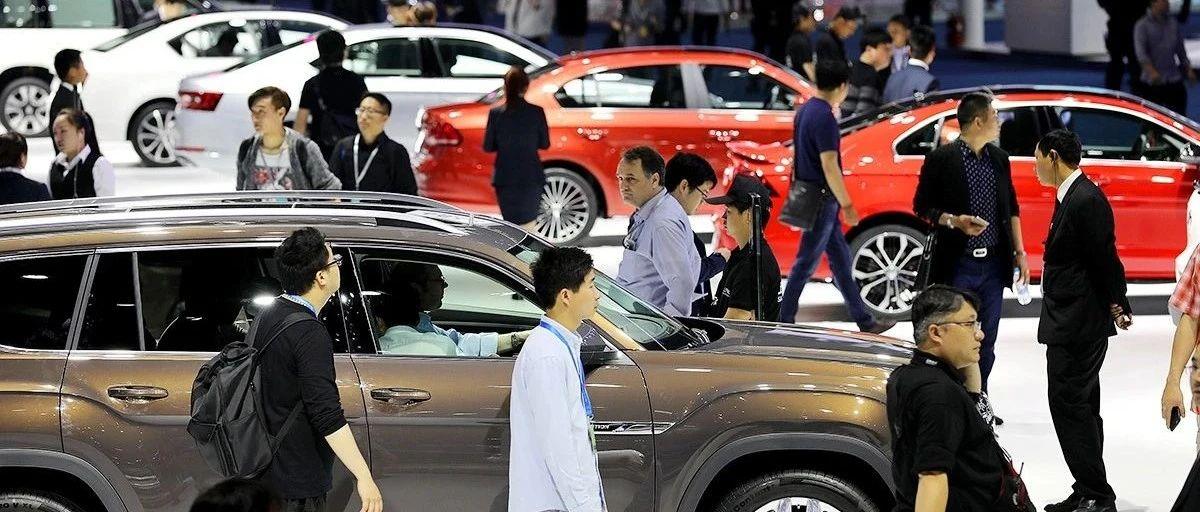 商务部:前2月汽车销售下降37% 八项措施促进汽车消费