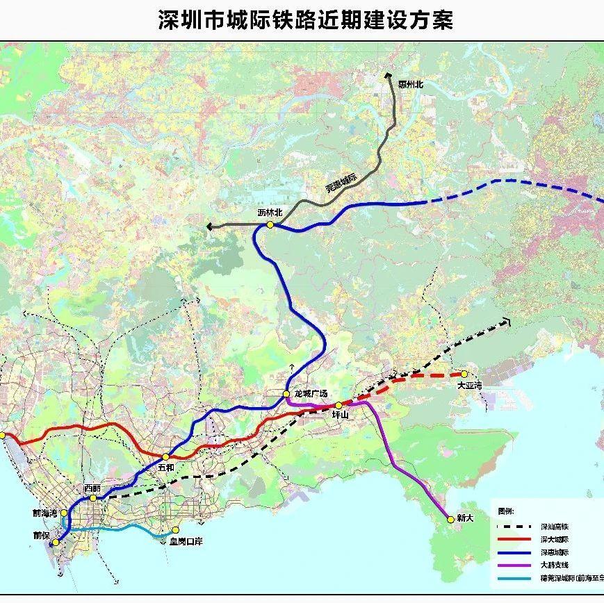 深圳抢抓高速铁路和城际铁路建设新机遇