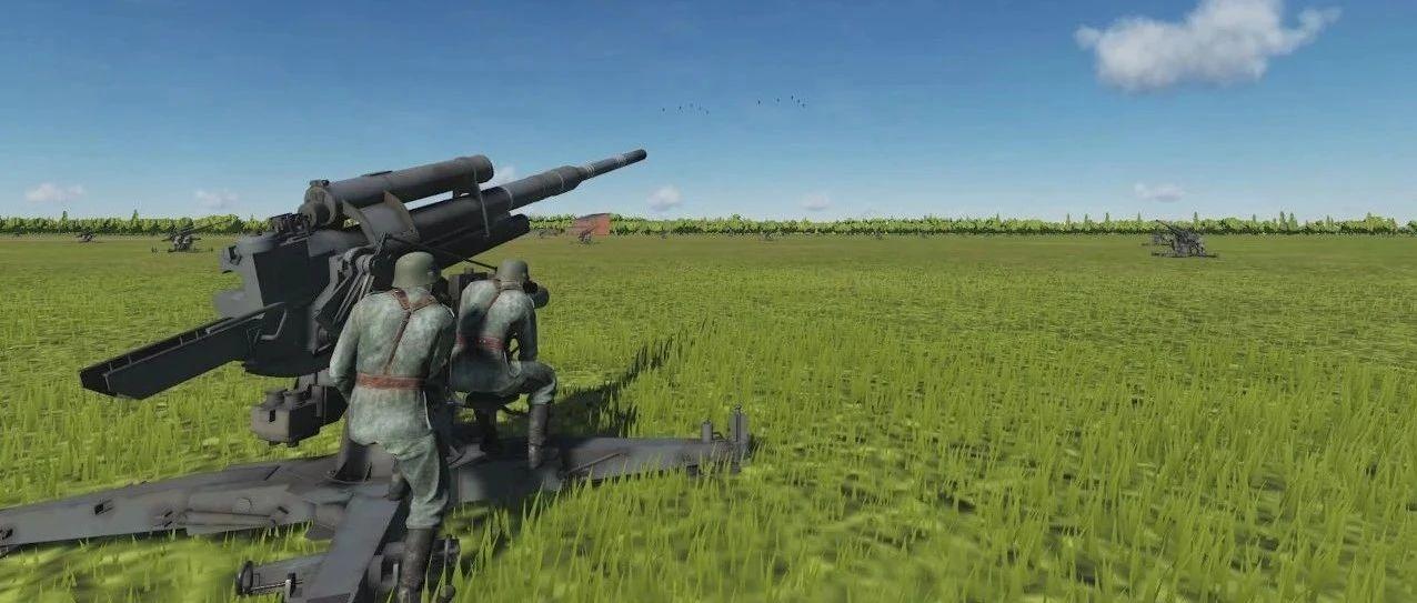 战争模拟 | B2轰炸机意外穿越回二战,面对88毫米高射炮能否全身而退?
