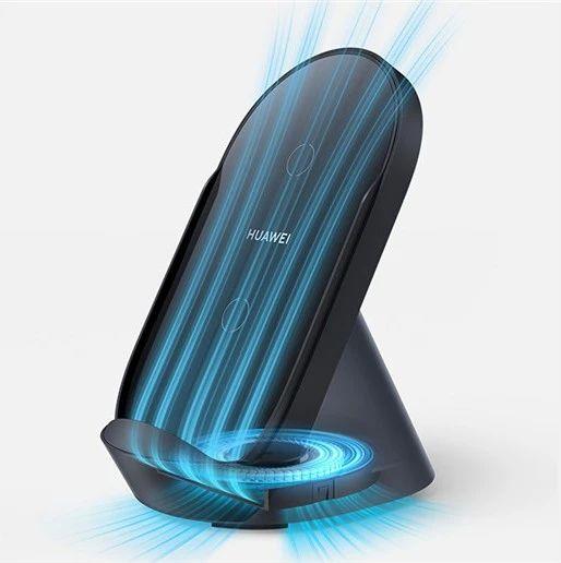 P40 Pro+绝配!华为40W超级快充立式无线充电器上架