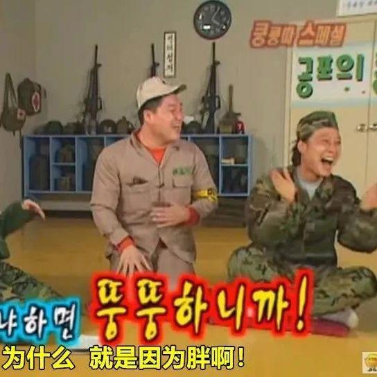 他们被免除的兵役的原因真的有点让人哭笑不得啊!