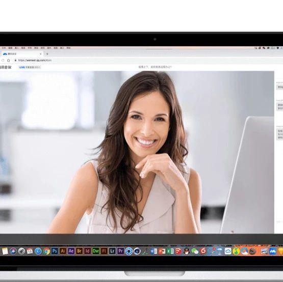 腾讯开源国内首个视频质量评估算法DVQA,腾讯会议就在用