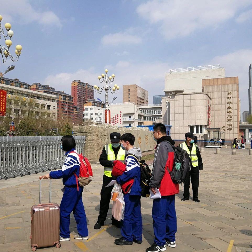 3月30日,榆林市将有2.07万名高三学生开学~