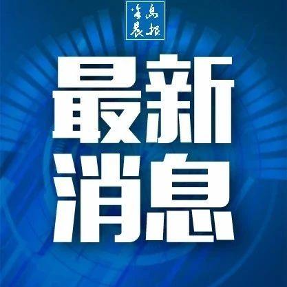 最新!辽宁这个城市网吧影院KTV等暂不复业,已复业的立即暂停!