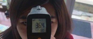 测温枪为何测出惊人温度?专业人士:医用温枪和工业温枪是有区别的
