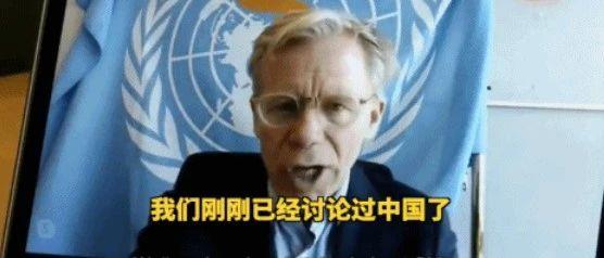 香港记者让WHO专家评价台湾抗疫工作,对方:刚刚讨论过中国了