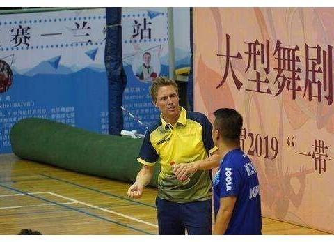 王朝复辟?国乒传奇对手已老 53岁的佩尔森和54岁的老瓦发言了