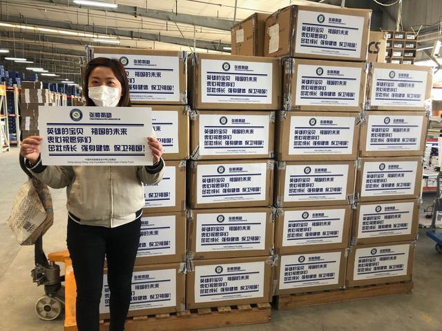 网球名将张帅捐550双运动鞋 助力武汉中医院抗疫医护子女健身锻炼