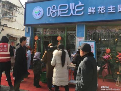 哈尼炫鲜花主题蛋糕成中国自主创新最具影响力品牌