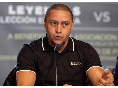 巴西前国脚罗伯特·卡洛斯:如果我能决定,内马尔早就来皇马了