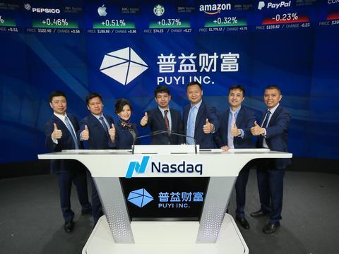 吴晓波:A股将成为全球资本市场的避风港(普益直播 - 上)