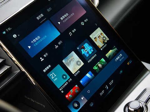 深度体验蔚来汽车NIO OS 2.5.0版本及新增功能