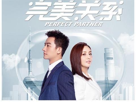 《完美关系》才刚完结,佟丽娅又一好剧将播,男主演技不输黄轩