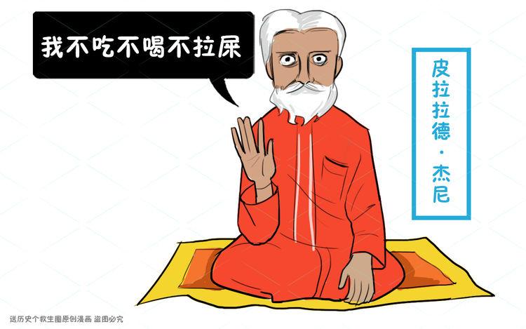 印度僧人13岁开始绝食,78年来不吃喝不排泄,他如何办到的?