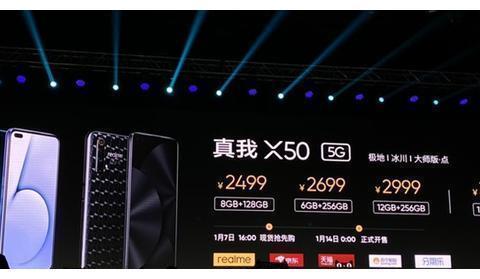 120Hz屏幕刷新、双模5G、闪充4.0、后置四摄,这新机只要两千多