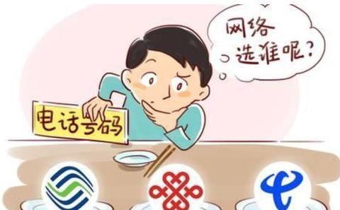 中国移动用户注意,此类号卡无法办理携号转网,影响人群1.5亿!
