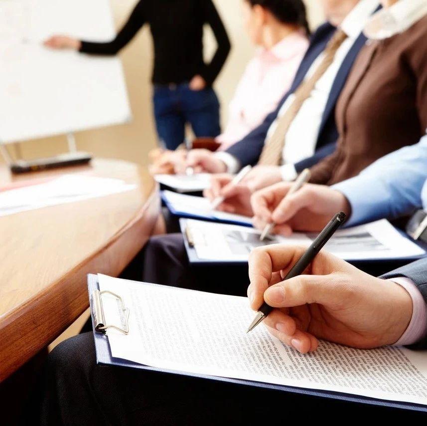 开一家校外培训机构,需要办哪些证?怎么办?先办哪个?| 普法专栏