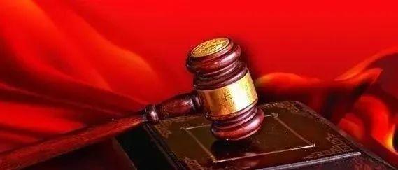 最新判决:律师与律所之间不形成劳动关系!