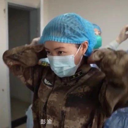 """微视频丨《亲人的鼓励 战""""疫""""的力量》——彭渝"""