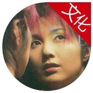 这首神曲翻红背后,藏着香港唱片的罗曼蒂克消亡史