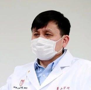 """""""硬核教授""""张文宏出新书:解读新冠病毒,向多国提供免费版权"""
