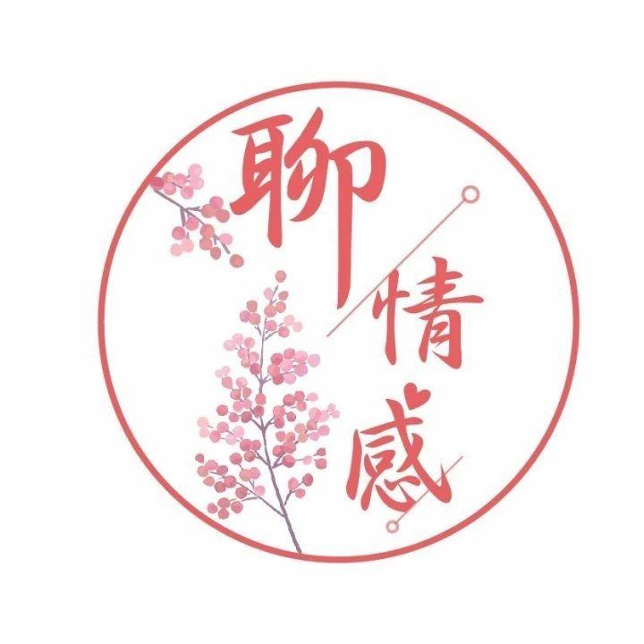 """高云翔""""性侵案""""被判无罪,董璇就该原谅他吗?"""