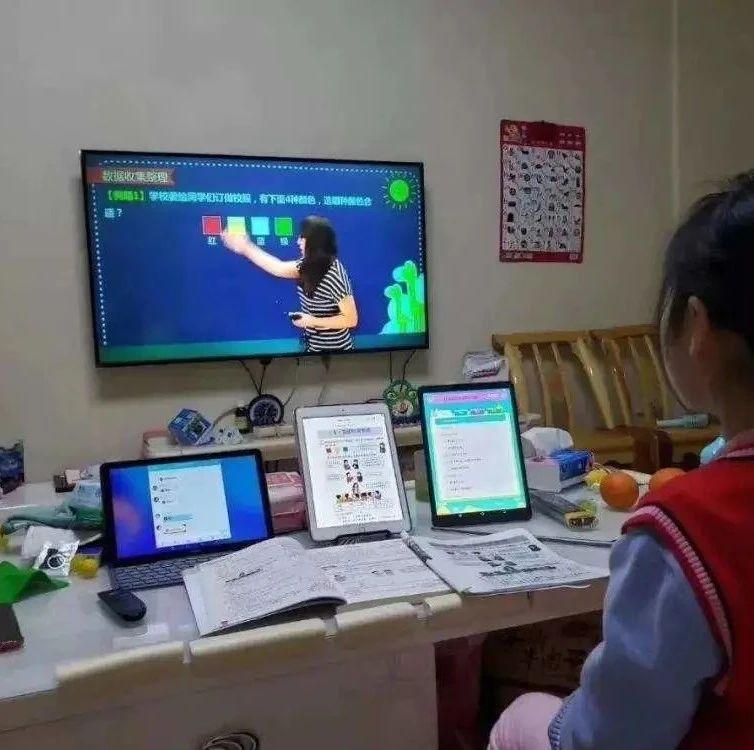 惠州高考生注意了!4月7日起开始填报志愿!关于网课和开学的热点问题,市教育局这样说…