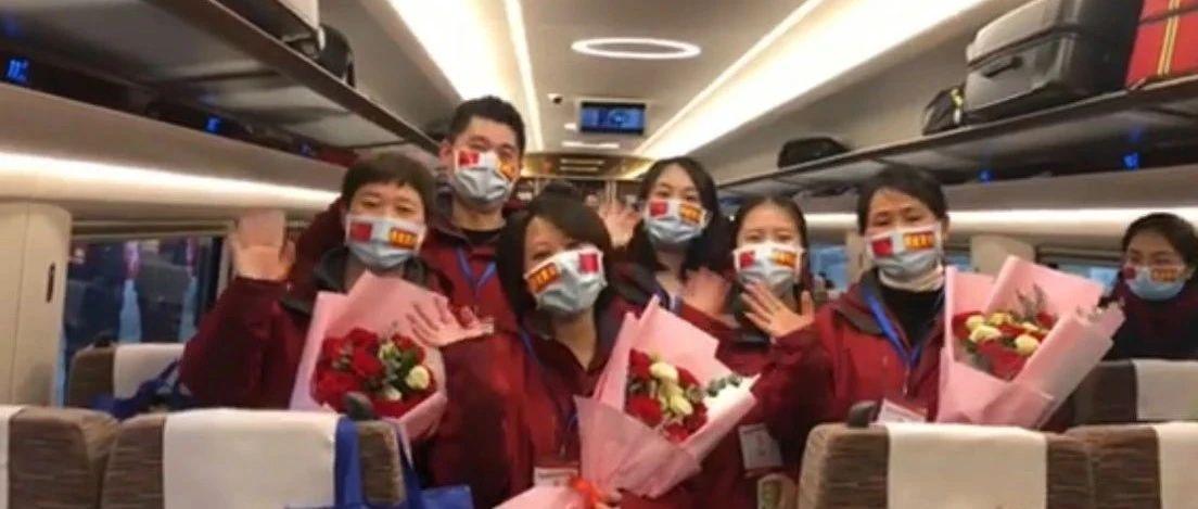 中南大学湘雅三医院援助湖北国家医疗队 平安凯旋