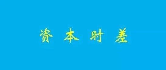 完全失控!中国人实名举报日本人 业绩造假 !电视剧都不敢这样演!