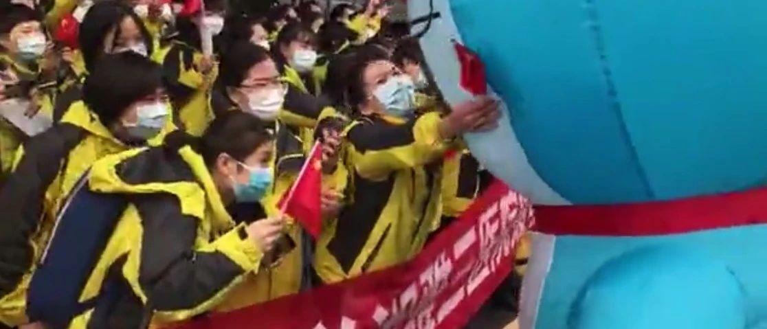 中南大学湘雅三医院援助湖北国家医疗队平安凯旋!