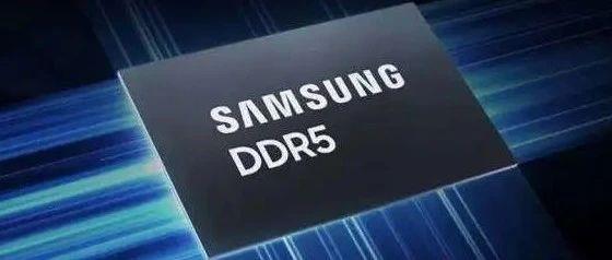 DDR5内存今年有望出货:单条可达256GB