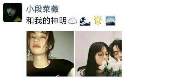 《青你2》段小薇连男朋友都偷小松菜奈的,曾盗用其照片视频影像
