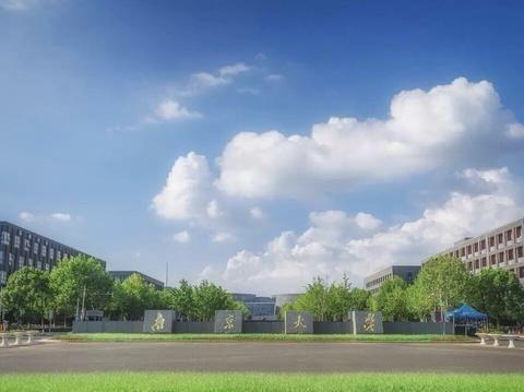 2020年江苏省高校排名,河海排第3,南农的位置成亮点