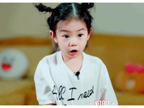 一直以为Lucky像戚薇,看到李承铉小时候照片,网友:误会了