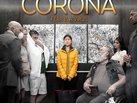 加拿大导演厉害了!全球首部新冠肺炎电影制作完成,怒批种族歧视