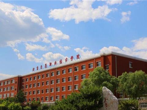 北京交通职业技术学院:共有24个专业参与自主招生
