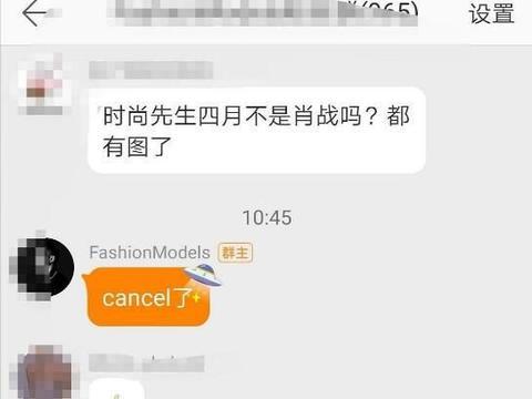 复出无望?网曝肖战四月杂志封面全取消