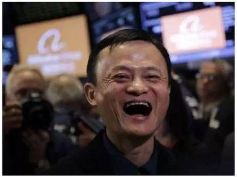 虽然从阿里退休,但马云还有另一张王牌!若上市,他或成世界首富