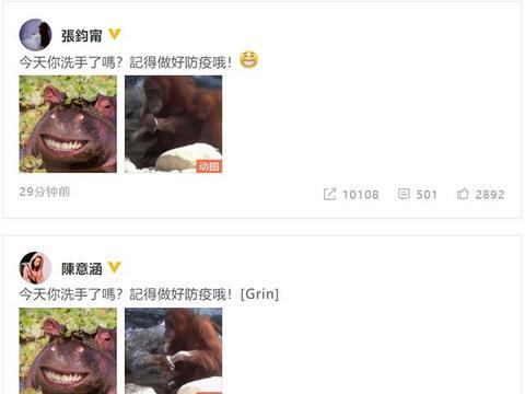 张钧甯和陈意涵发微博,疑否认感情破裂,她们不是张韶涵和范玮琪