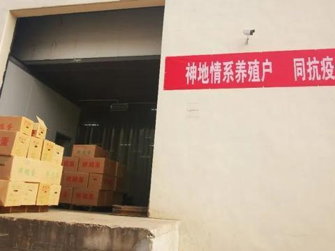 汉口银行京山支行开辟绿色金融通道助力企业复工复产