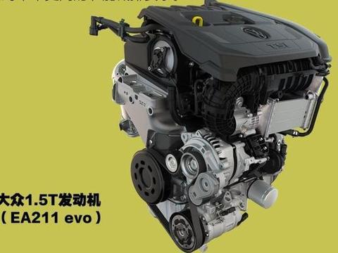 一汽大众将投产全新引擎,年产60万台