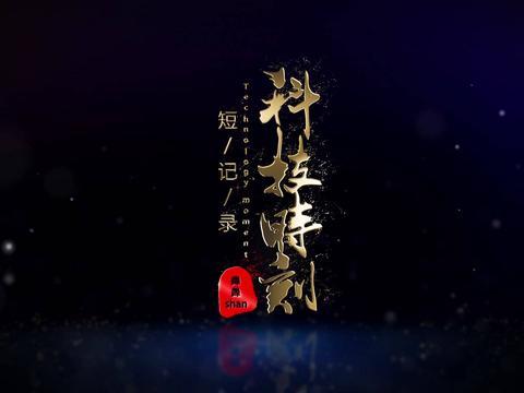 界面发布2020中国IT富豪榜:马云马化腾丁磊位列前三
